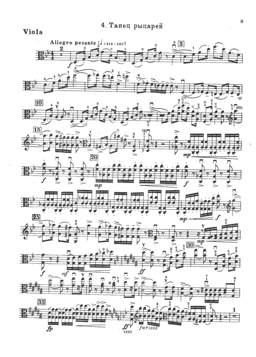 Ноты для пианино музыка ромео и джульетта.