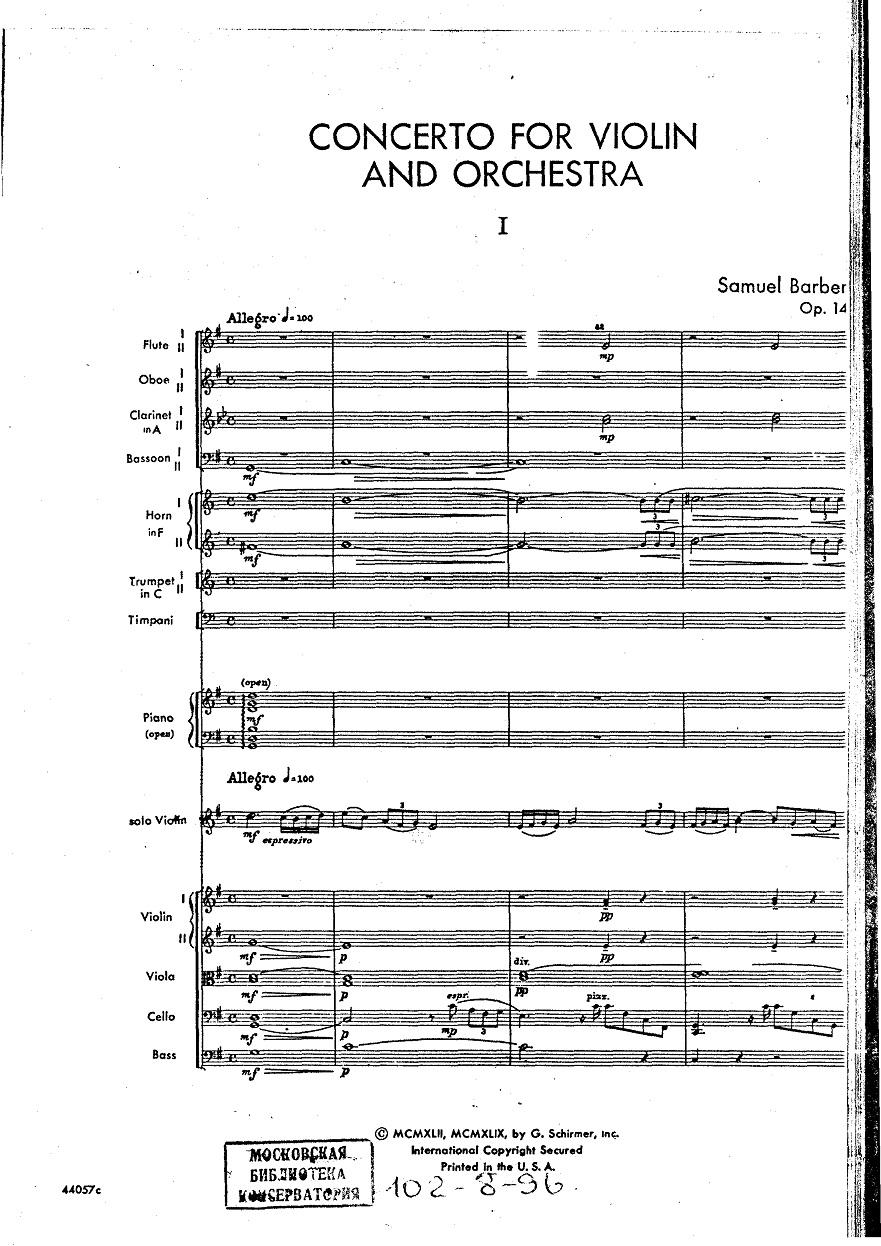 Скачать Песню Лесной Оркестр